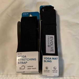 Yoga mat skin and stretching strap